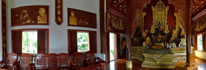 Panorama Inside the Shrine Hall