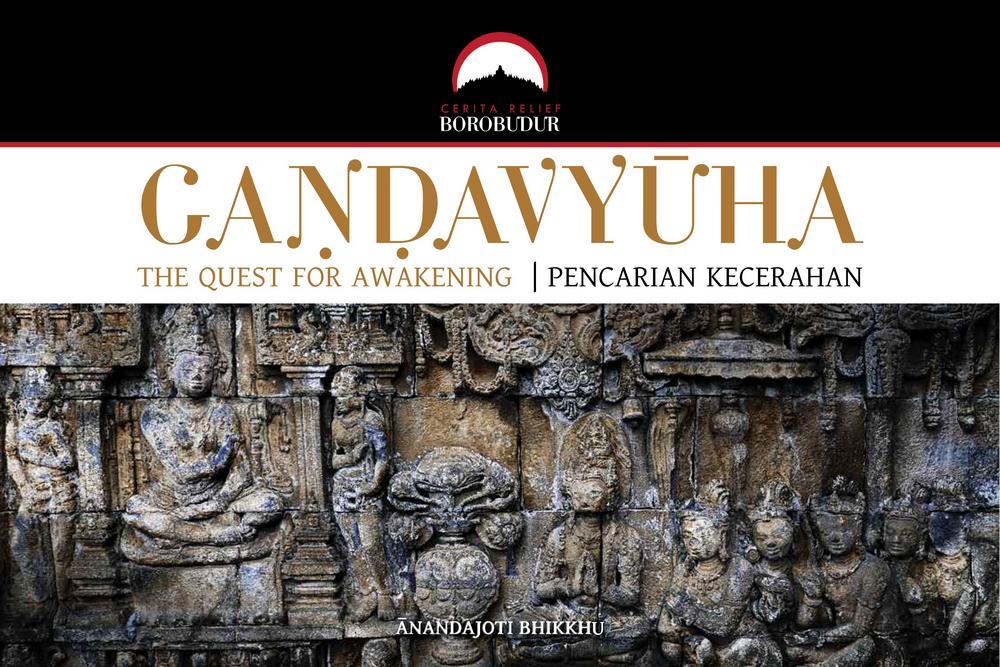 Gandavyuha