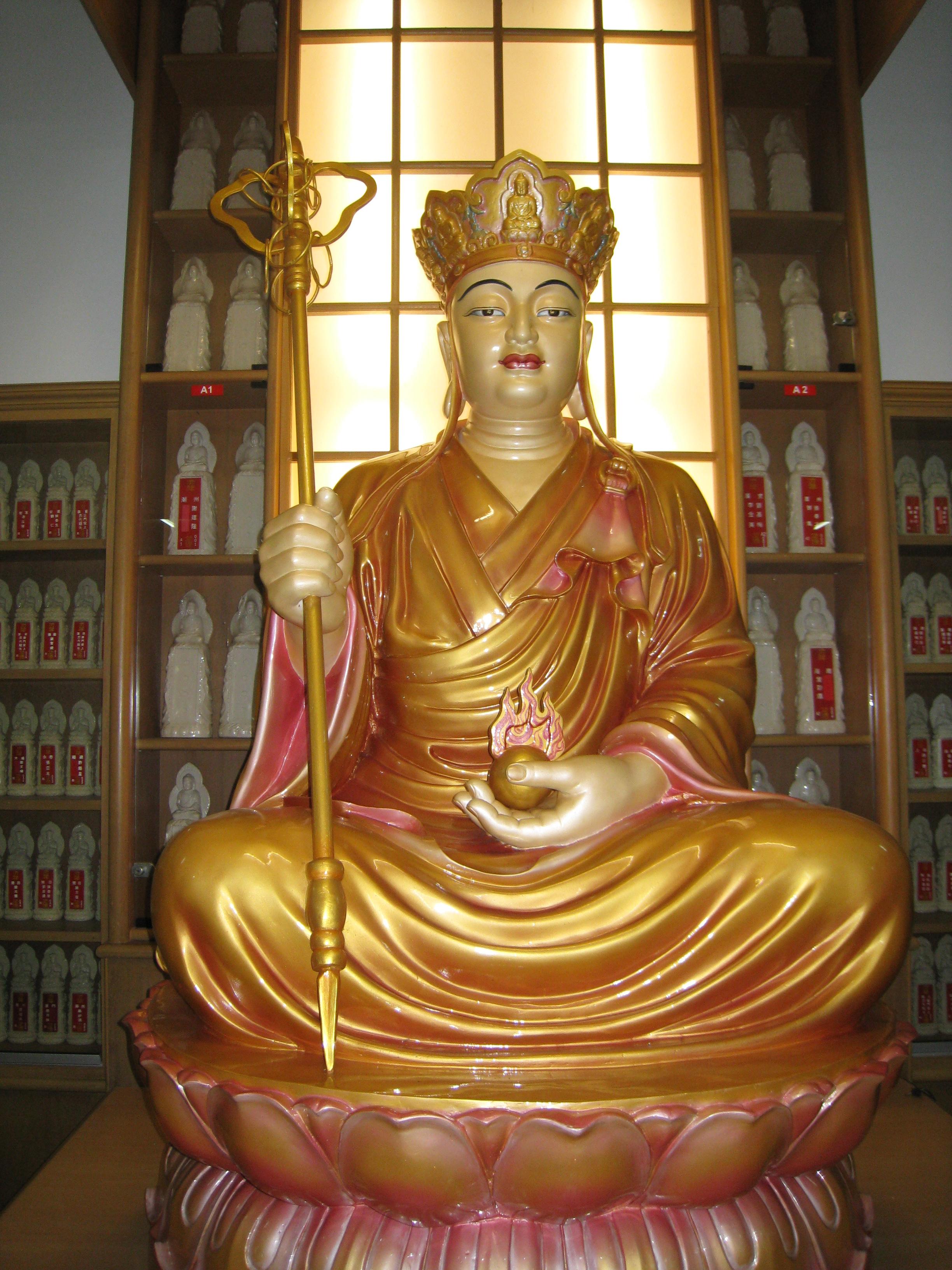 Pahang Buddhist Association Temple Kuantan