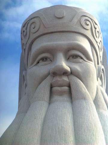 Tua Pek Kong
