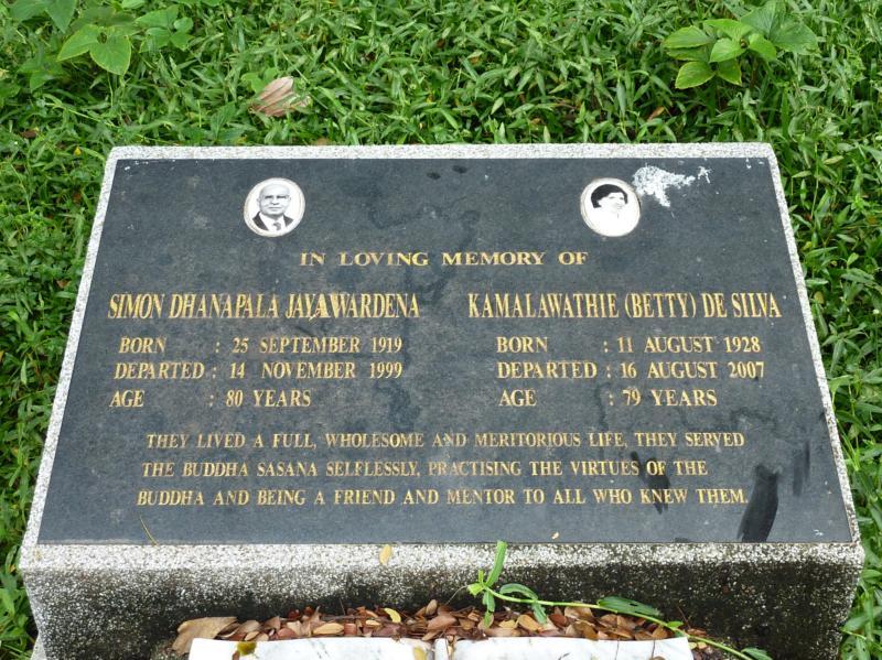 Jayawardhena and Kamalawathie