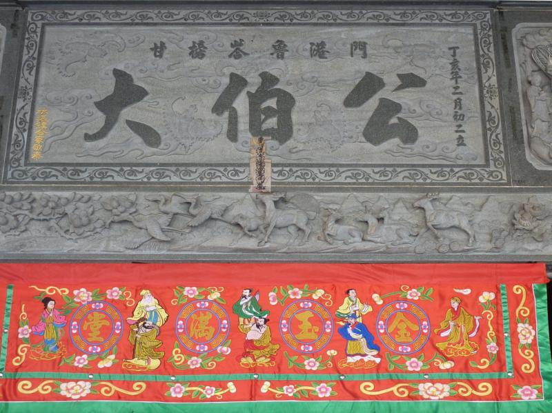 Tua Peh Kong