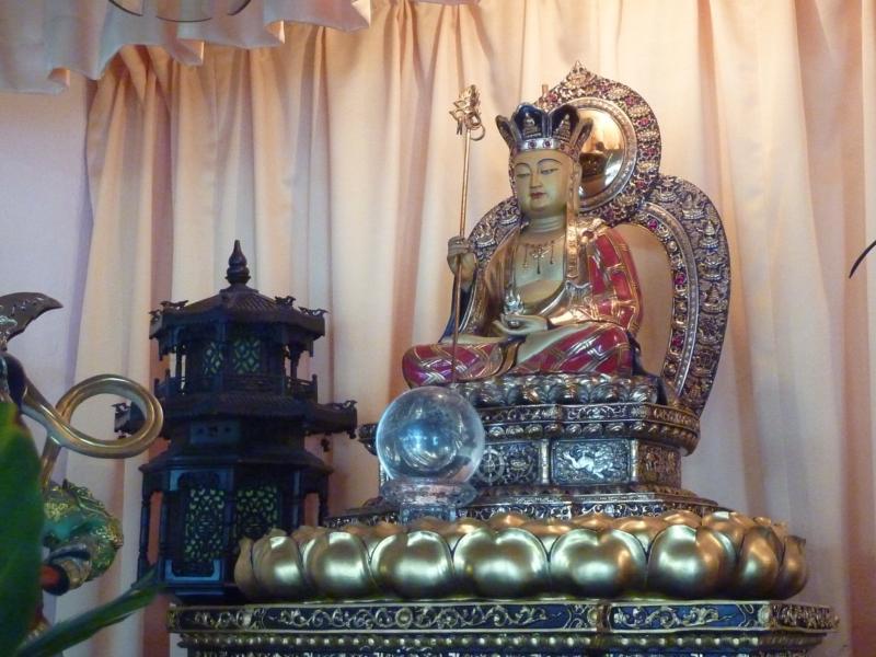Ksitigarbha Bodhisattva