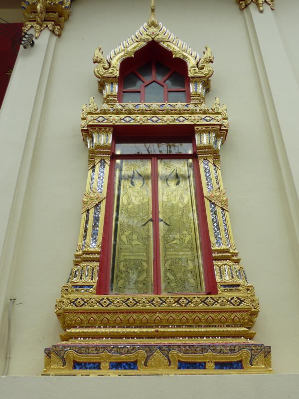 Shrine Hall Window