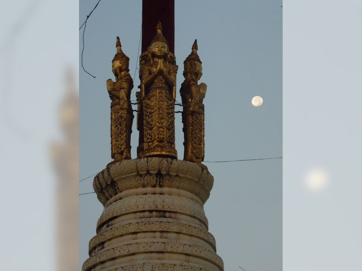 Column and Full Moon