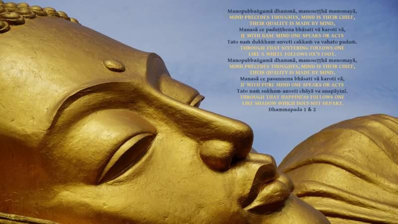 Dhamma Verses 1-2