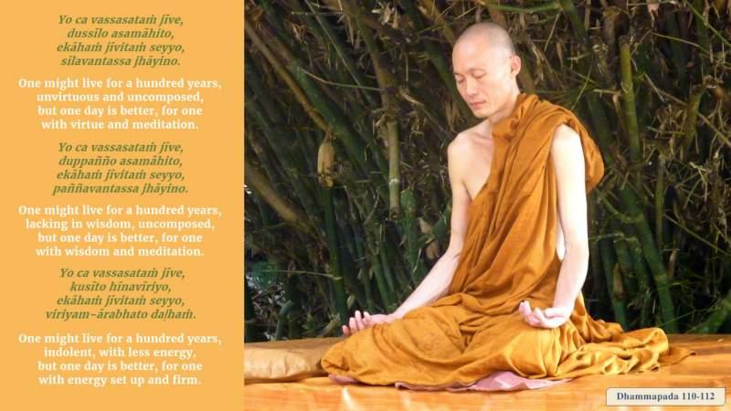 Dhammapada 110-112