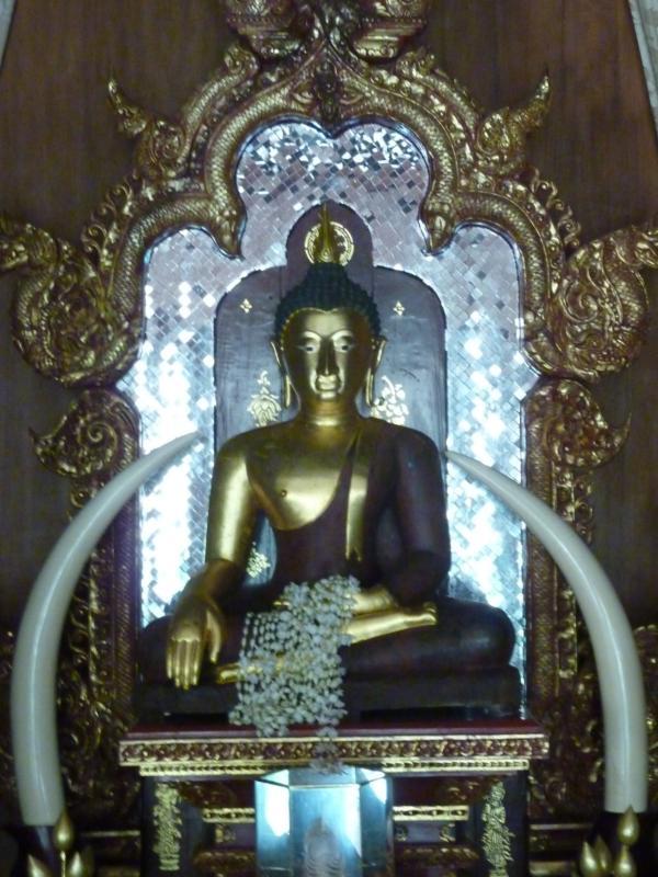 Phra Fon Saen Ha
