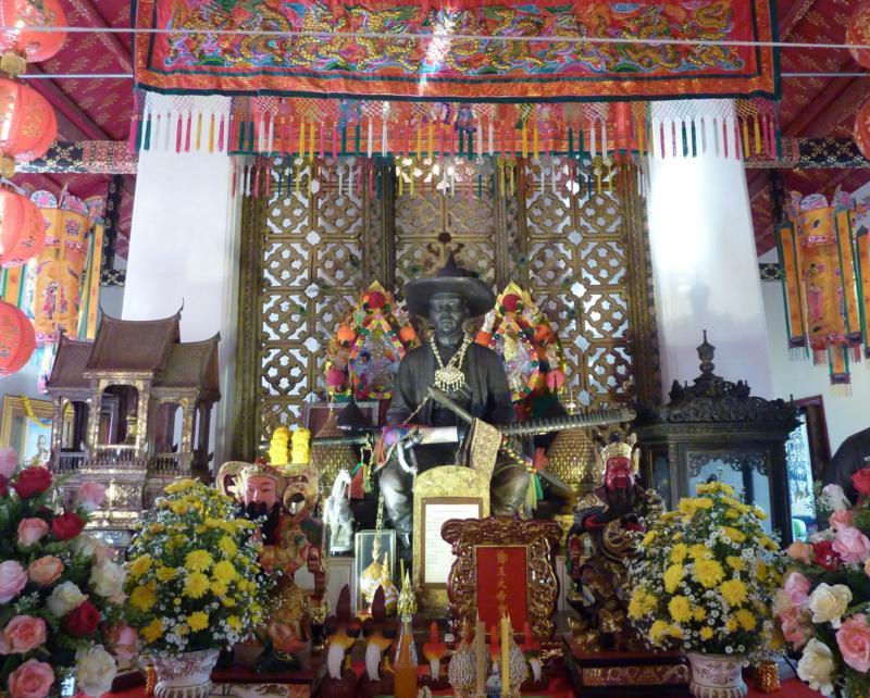 King Takshin in a Chinese Pavillion