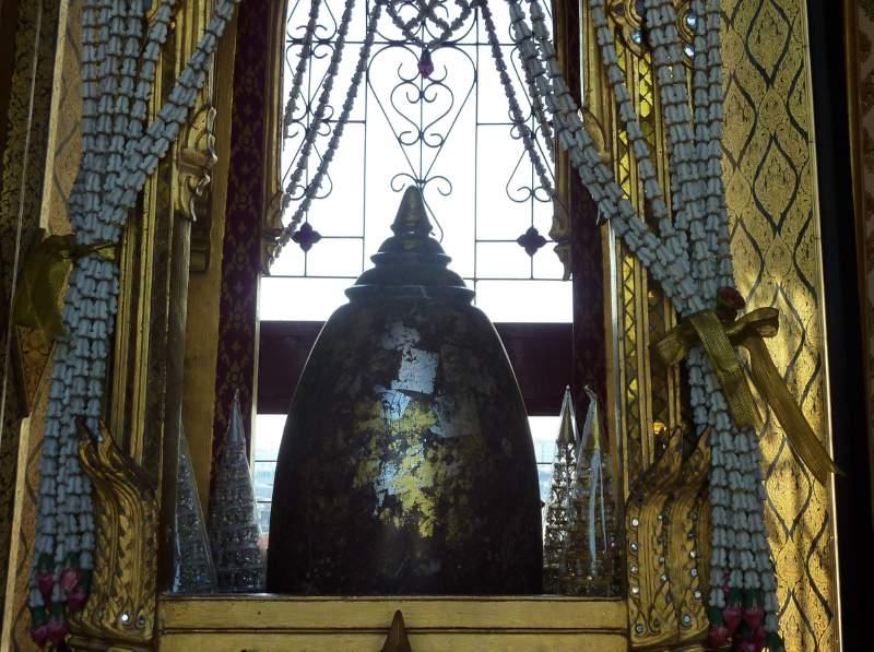 Relic Chamber